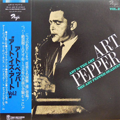 ART PEPPER - Art Is The Art Vol. 2 - LP