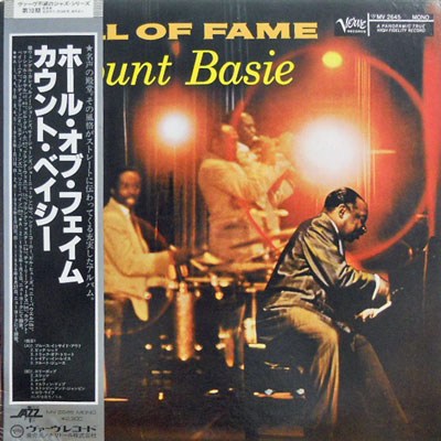 COUNT BASIE - Hall Of Fame - LP