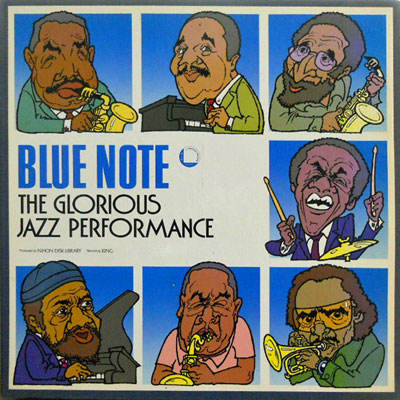 V.A. - Blue Note: The Jazz Glorious Jazz Performance - LP