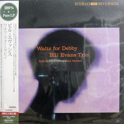 BILL EVANS TRIO - Waltz For Debby - LP