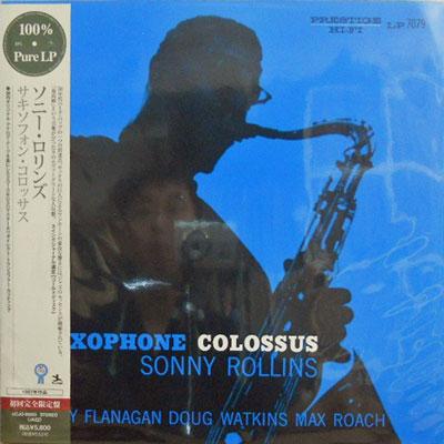 SONNY ROLLINS - Saxphone Colossus - LP