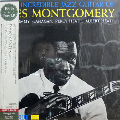 WES MONTGOMERY - Incredible Jazz Guitar Of - LP