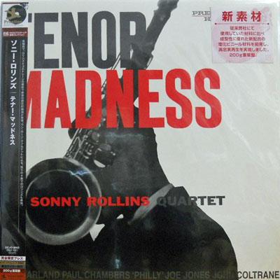 SONNY ROLLINS QUARTET - Tenor Madness - LP