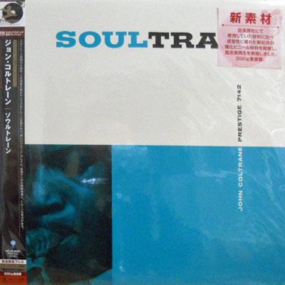 JOHN COLTRANE - Soultrane - LP