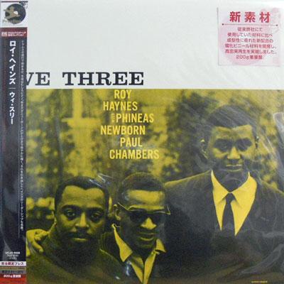 ROY HAYNES - We Three - LP
