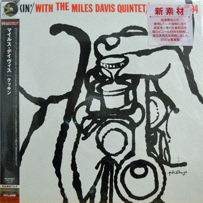 MILES DAVIS QUINTET - Cookin' - LP
