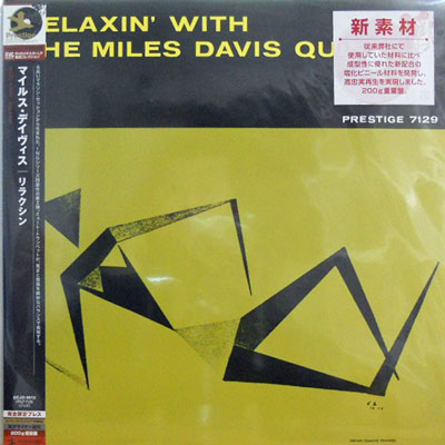 MILES DAVIS QUINTET - Relaxin' - LP