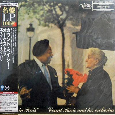 COUNT BASIE AND HIS ORCHESTRA - April In Paris - LP