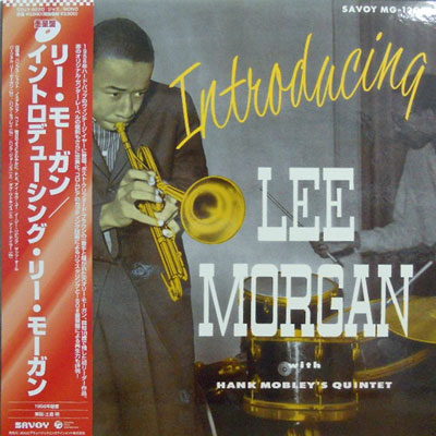 LEE MORGAN - Introducing - LP