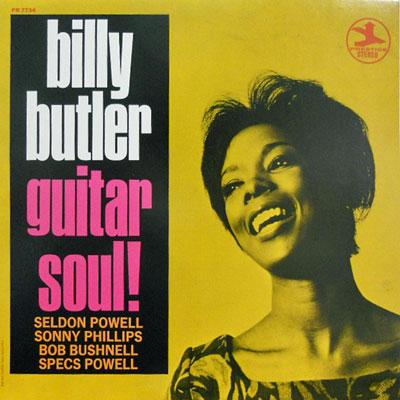 BILLY BUTLER - Guitar Soul - LP