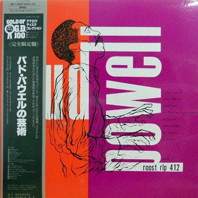 BUD POWELL TRIO - Bud Powell Trio - LP