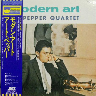 ART PEPPER QUARTET - Modern Art - LP