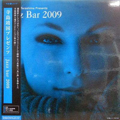"V.A.: Ž›""‡–Ս'ƒVƒŒƒ[ƒ""ƒC - Jazz Bar 2009 - LP"