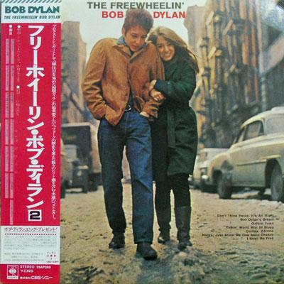 BOB DYLAN - The Freewheelin' - 33T