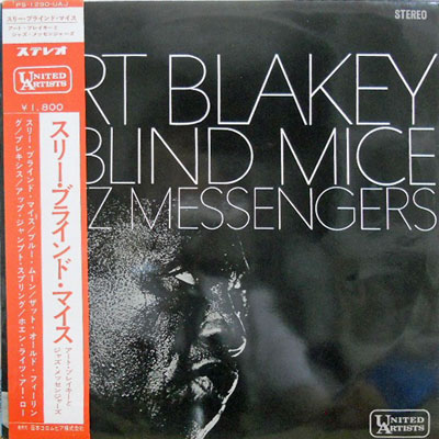 ART BLAKEY & THE JAZZ MESSENGERS - 3 Blind Mice: Three - 33T