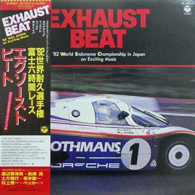EXHAUST BEAT - WEC Japan On Exciting Music - LP