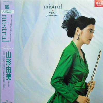 """ŽRŒ`—R""""Ü: YUMI YAMAGATA - Mistral - LP"""