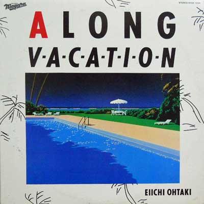 'őʉRˆÊ: EIICHI OHTAKI - Long Vacation - LP