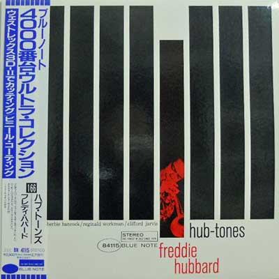 FREDDIE HUBBARD - Hub Tones - LP