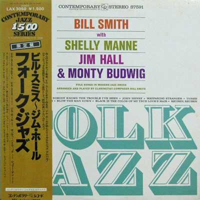 BILL SMITH QUARTET - Folk Jazz - LP