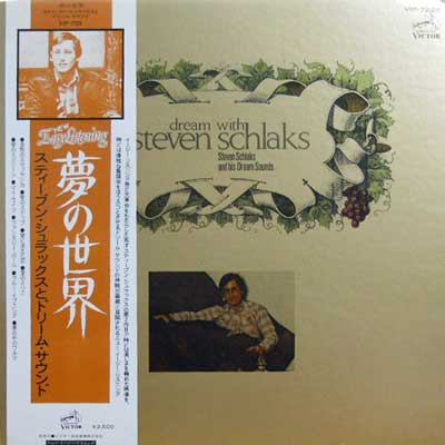STEVEN SCHLAKS AND HIS DREAM SOUNDS - Dream With - 33T